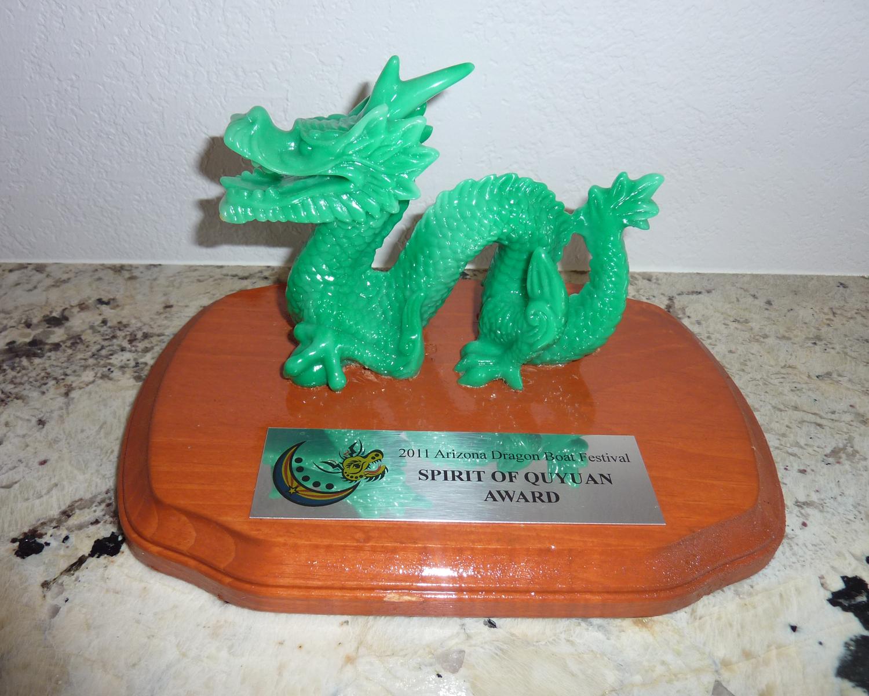 Spirit of Qu Yuan Award