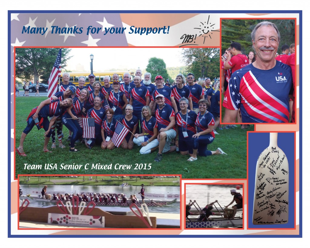 Michael J. Boyd / Team USA Senior C Mixed 2015