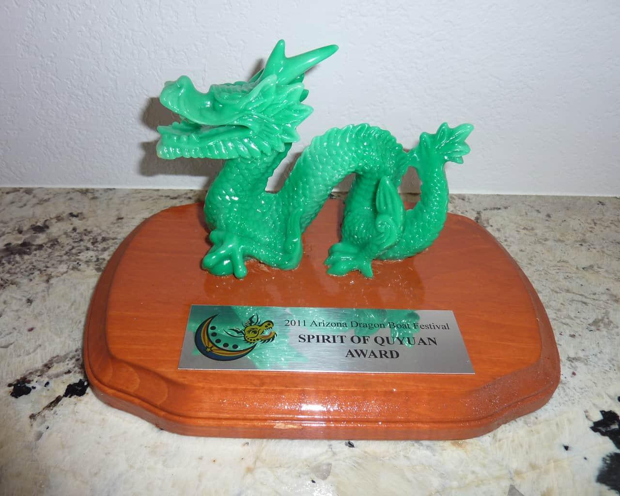 spirit-of-qu-yuan-award